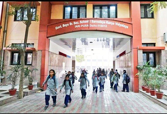 The Entrance to Govt Boys Sr. Sec. School, Sarvodaya Kanya Vidyalaya, IARI PUSA | Picture Credit : Delhi Government School Pictures, 2019 (Twitter : @DelhiGovtSchool)